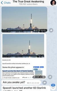スターリンク衛星.jpg