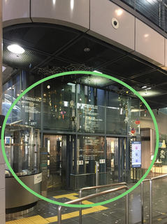 ナディアパークエレベーター.jpg